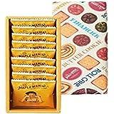 ザ・メープルマニア メープルバタークッキー9枚入 ラングドシャ チョコレート お土産 個包装 プレゼント お祝い 敬老の日 贈り物 ギフト