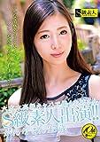 六本木高級キャバで働くお姉さんS級素人出演! ! かんなさん25歳 / S級素人 [DVD]