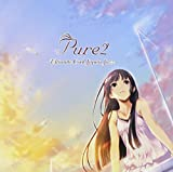 Pure2-ULTIMATE COOL JAPAN JAZZ-
