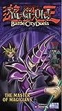 Yu-Gi-Oh: Master of Magicians - Season 2 V.4 [VHS] [Import]