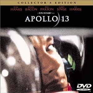 アポロ13 コレクターズ・エディション [DVD]