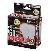アイリスオーヤマ LED電球 E17口金 60W形相当 電球色 広配光タイプ 2個セット 密閉形器具...