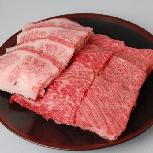 前沢牛焼肉セット 600g(肩ロース200g+モモ200g+バラ200g) 冷蔵