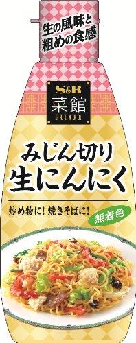 菜館 みじん切り生にんにく(175g)