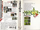 MONSTER(4) [VHS]