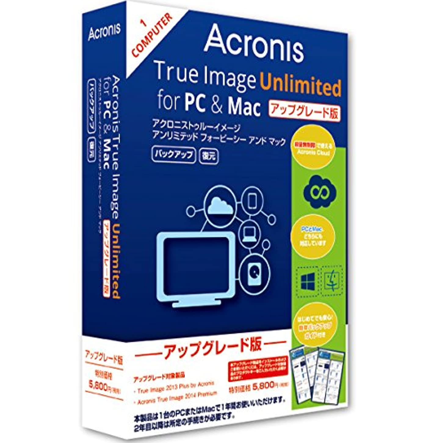 Acronis True Image Unlimited for PC and Mac 1 Computer - UPG from 2014 1 PC Premium