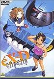 エクスドライバー Clipの画像