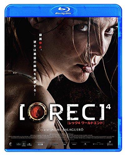 REC/レック4 ワールドエンド [Blu-ray]の詳細を見る