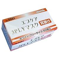 エブケア3PLYマスク(耳掛け) 8001(ホワイト)50マイイリ エブノ