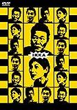 IKKA 一和 [DVD]