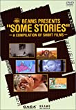 "BEAMS BEAMS Presents ""SOME Stories"" [DVD]"