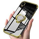 iPhone XR ケース リング 透明 磁気カーマウントホルダー スタンド メッキ柔らかい殻 滑り防止 耐衝撃カ 黄変防止 薄くて軽い TPU 全面保護 超耐久 一体型 人気 携帯カバー 防塵 高級なカーボン風 スクラッチ防止