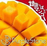 甘酸っぱいマンゴー【通常盤】