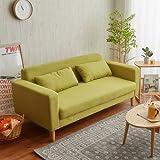 二人掛けソファー コンパクトソファ クッション2個付き グリーン