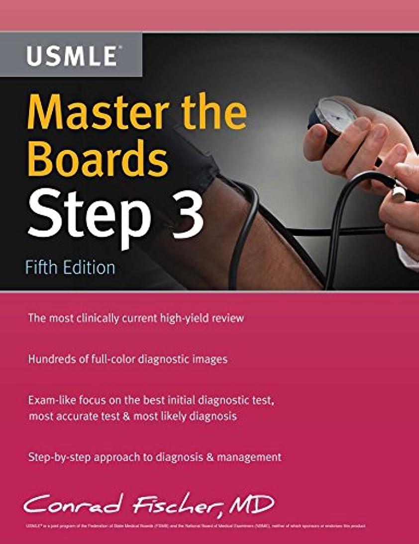 パニックラインナップ見込みMaster the Boards USMLE Step 3
