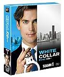ホワイトカラー シーズン1 (SEASONSコンパクト・ボックス) [DVD]