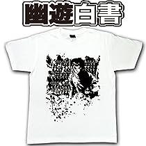 幽助 Tシャツ Lサイズ 右ストレート 幽遊白書 (ORYH)