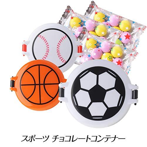 スポーツ チョコレートコンテナー(野球、サッカー、バスケットボール)(野球)[バレンタイン 2020 おもしろ チョコレート おもしろチョコ 面白い][義理チョコ キャラクター 子供]