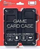Switch用カードケース8枚入れ (ブラック)