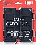 Switch用カードケース8枚入れ(ブラック)