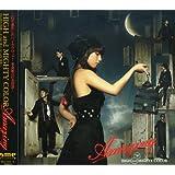 Amazing(初回生産限定盤)(DVD付)