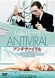 アンチヴァイラル [初回生産・取扱店限定] [DVD]