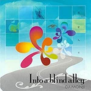 Into a Blind Alley 迷宮入り