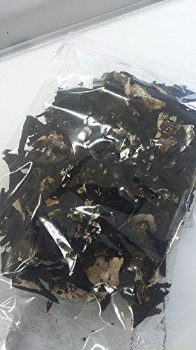 貴重な岩茸 洗い岩茸 20g 乾燥 貴重品 いわたけ イワタケ