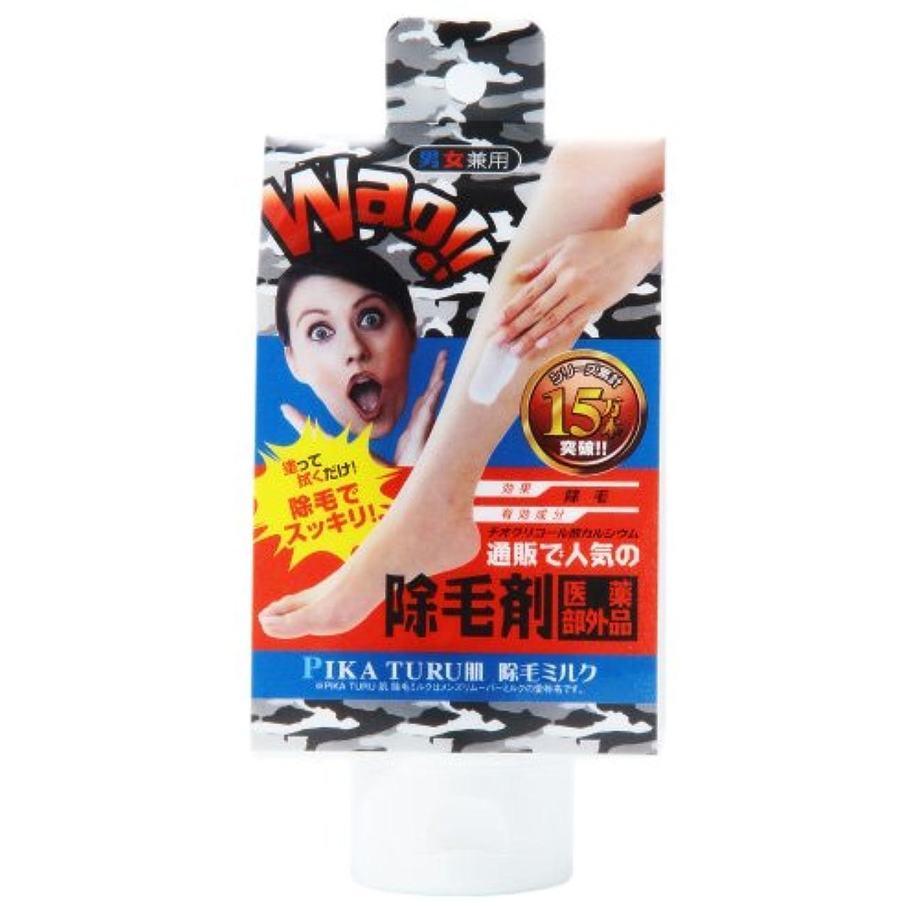 ディンカルビル議題肉のピカツル肌除毛ミルク(120g)