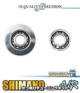 【シマノ系】かっ飛びチューニングキットAIR【1030AIR&730AIR】 アルデバランBFS XG対応