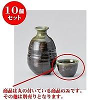 10個セット 酒器 油滴緑掛盃 [5.5 x 3.8cm] 【料亭 旅館 和食器 飲食店 業務用 器 食器】