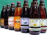ゴールデン・ケルシュ、エスプレッソ、ゴールデン・エディンバラ、マンゴー、ブルーベリー、ル・レクチェ 新潟ビール(株)12本セットVOL.3 300ml 6種類×各2本、ご自宅用