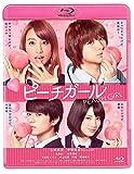 ピーチガール [Blu-ray]
