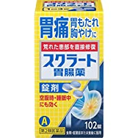 【第2類医薬品】スクラート胃腸薬(錠剤) 102錠