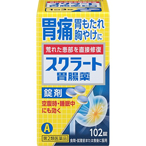 (医薬品画像)スクラート胃腸薬(錠剤)