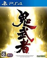 鬼武者 【Amazon.co.jp限定】「『鬼武者』特製テーマ」プロダクトコード 配信 付 - PS4
