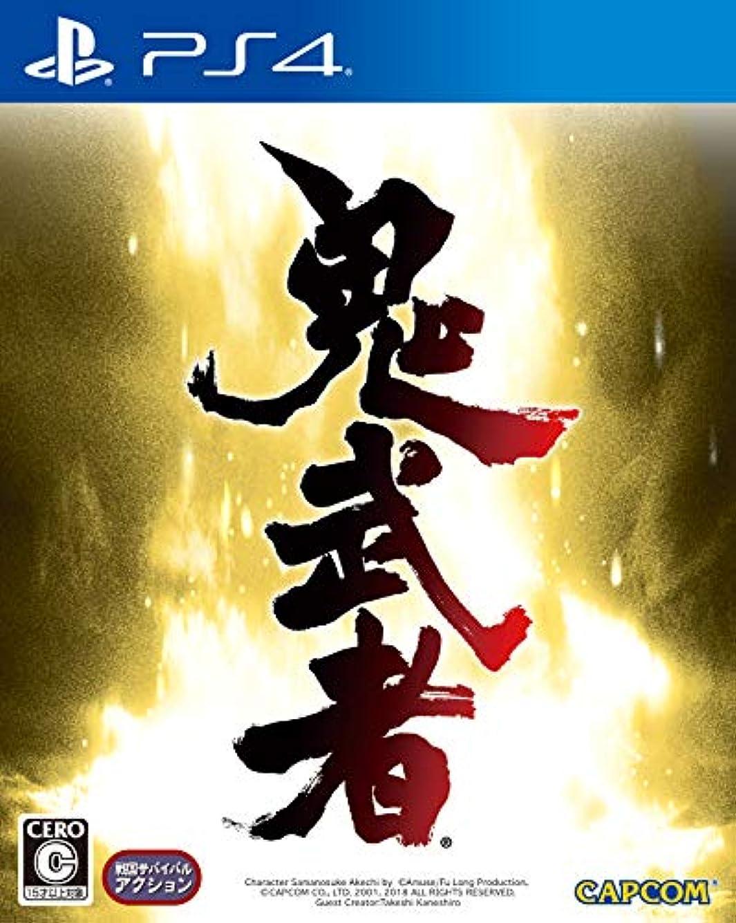 パーセントロードされた時間とともに鬼武者 - PS4