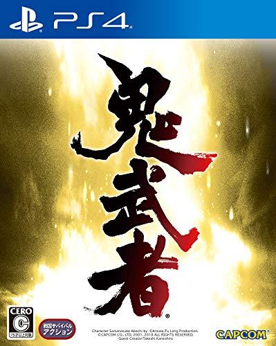 鬼武者 - PS4