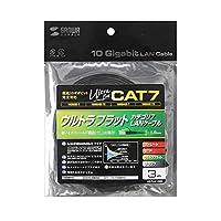 10GBASE完全対応。 サンワサプライ CAT7ウルトラフラットLANケーブル(3m、ブラック) KB-FLU7-03BK 〈簡易梱包