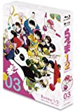 TVシリーズ「らんま1/2」Blu-ray BOX (3)