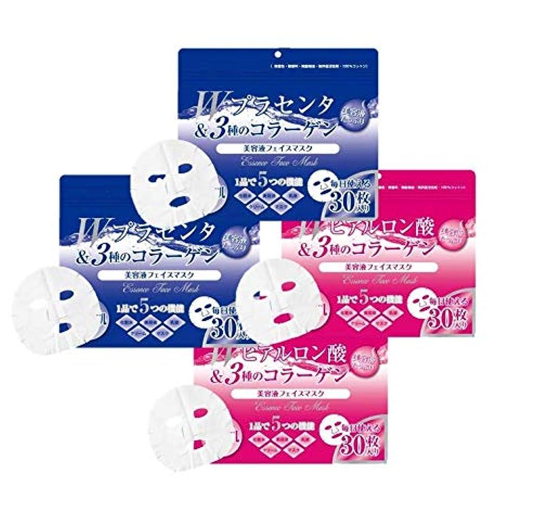 かわす無人ナイロンスクイズコーポレーション オールインワンフェイスマスク ヒアルロン酸マスク プラセンタマスクセット (2セット)