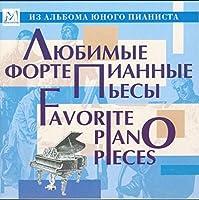 Favorite piano pieces