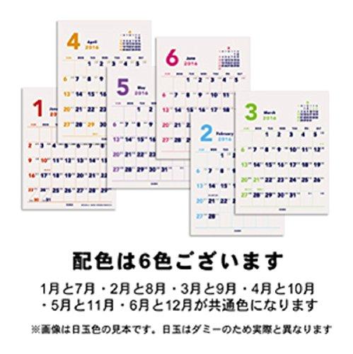 エムプラン 2017年 カレンダー ベーシック A3 タテ 203010-01