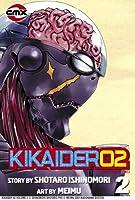 Kikaider Code 02: VOL 02