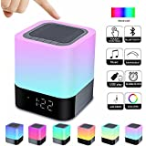 Portable Bluetooth Speaker and Touch Sensor Night Light by AALPHA - Alarm Clock Radio & Speakers - Best Gifts for Women Kids Men (Best Friend) - BONUS NOW 2GB SD Card