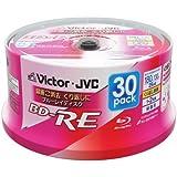 ビクター 2倍速対応BD-RE 30枚パック 25GB ホワイトプリンタブルVictor BV-E130S30W