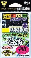 がまかつ(Gamakatsu) ワカサギ連鎖 白雪 袖 5本 W230 2-0.2.