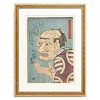 歌川 国芳 Utagawa Kuniyoshi 「He looks terrifying but he is quite a friendly man. Around 1848」 額装アート作品