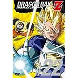 DRAGON BALL Z 第22巻 [DVD]