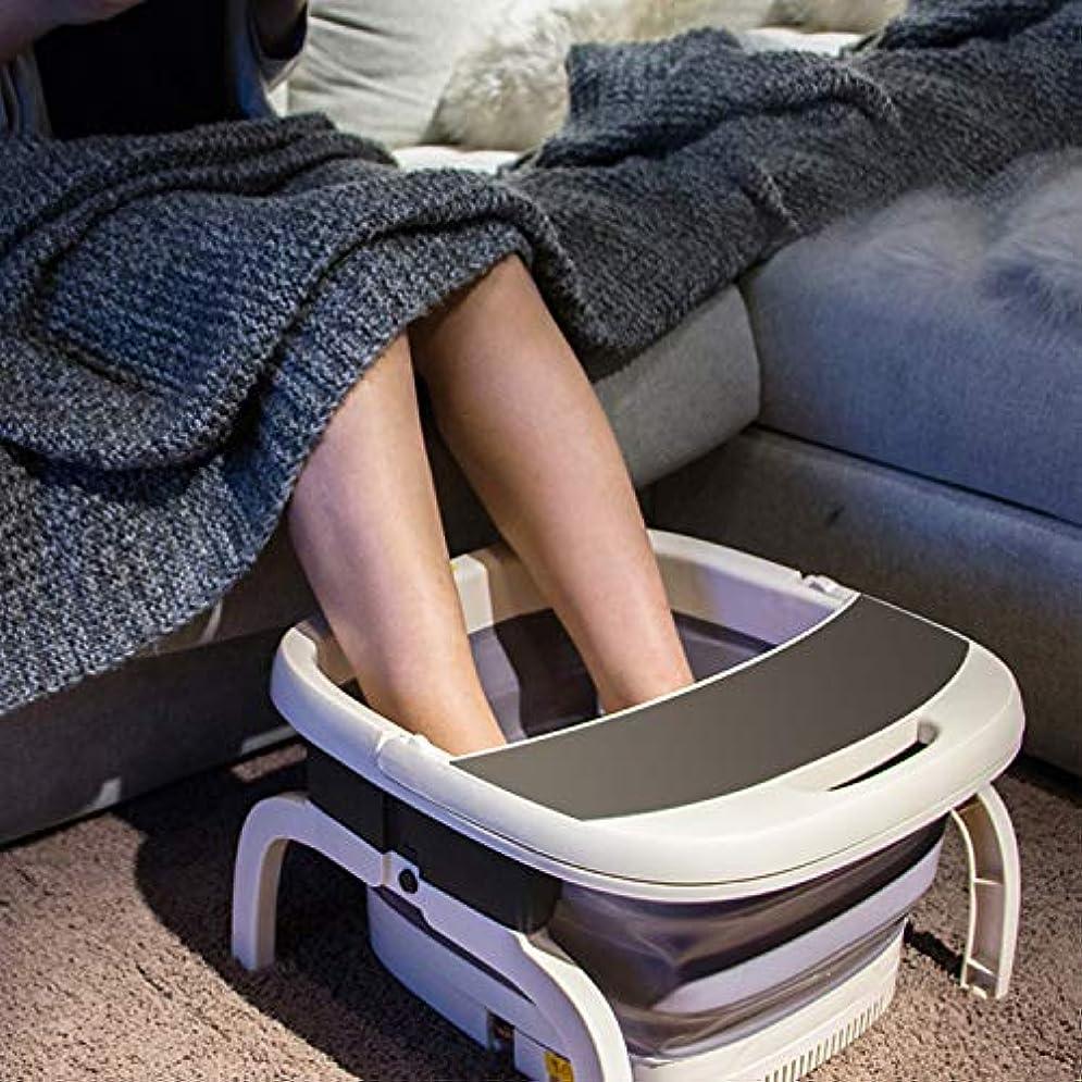 スロット重力国家足湯 フットバス 折りたたみ バブル機能 保温フットバス バブルフットバス マッサージ 温水洗濯機 頭寒足熱対策 リラックス